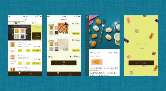 UIデザインサンプル画像2