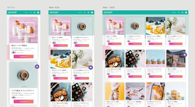 UIデザインサンプル画像3