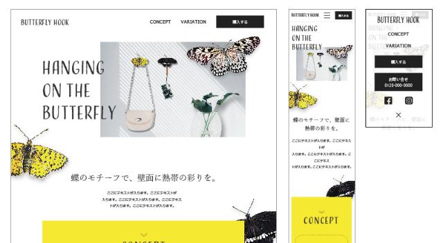 商品サイトデザイン紹介画像