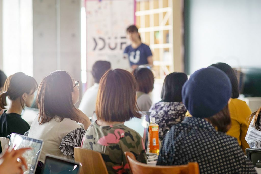 写真:Adobexdユーザーフェス広島2019の開催風景