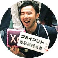 顔写真:中井